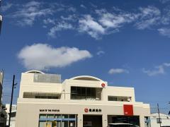 琉球銀行金城支店