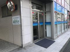 FFG証券株式会社 二日市支店