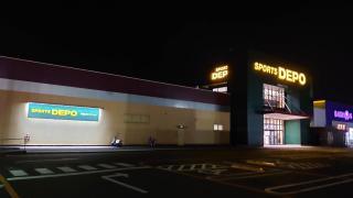 スポーツデポ 福山店
