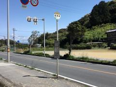 「霊園前」バス停留所