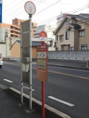 「今町」バス停留所