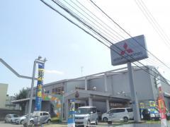 東日本三菱自動車販売岩槻大橋店