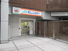 駅レンタカー東京駅営業所