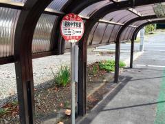 「昭和中学校前」バス停留所