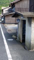 「袖志」バス停留所