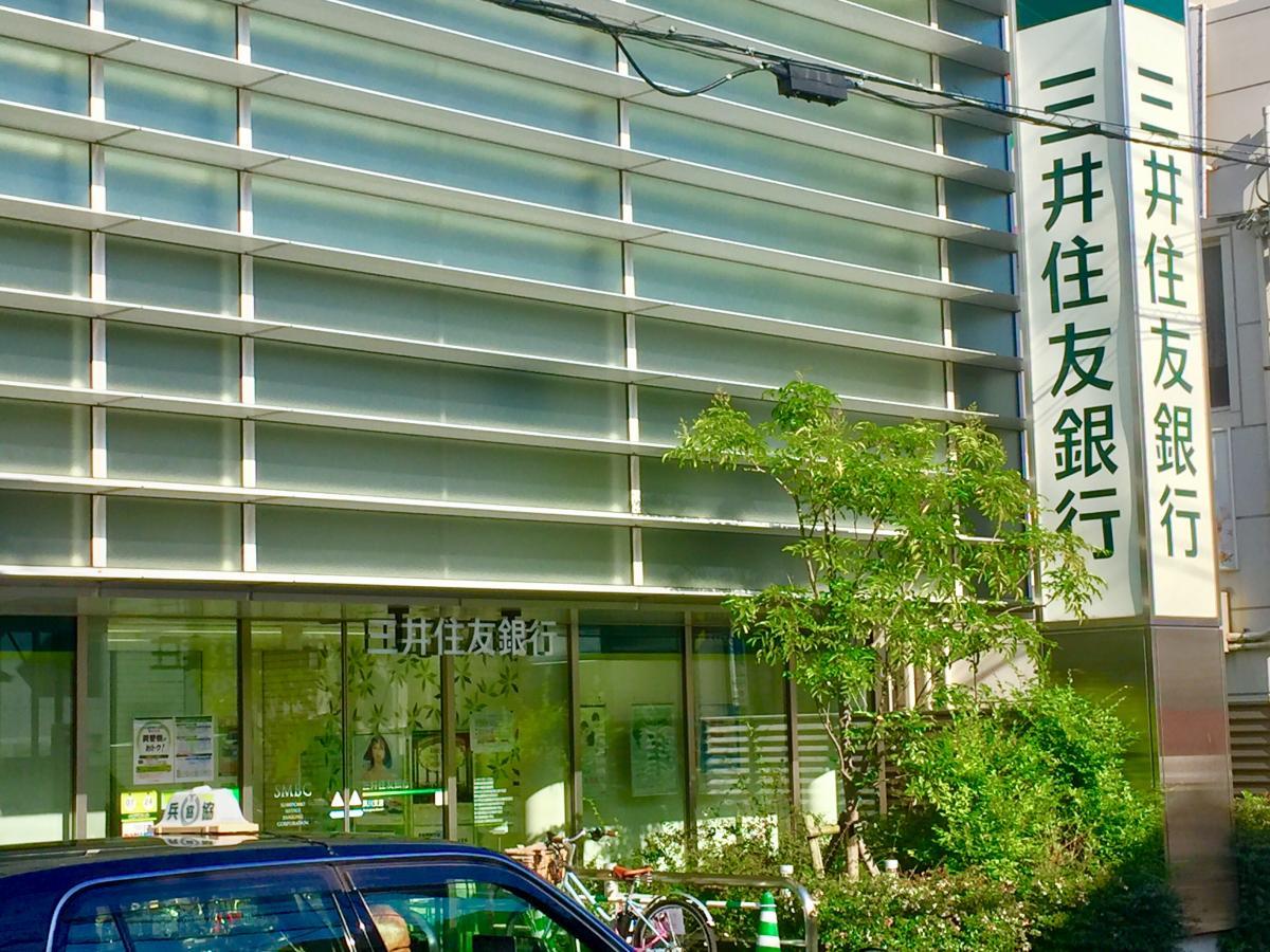 銀行 三井 番号 住友 店