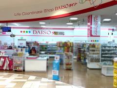 ザ・ダイソー ロックタウン東大阪店