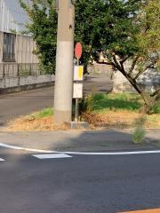 「八斗島」バス停留所