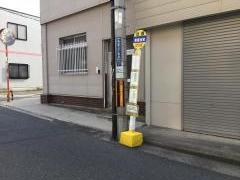「新堂住宅」バス停留所