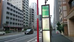 「左門町」バス停留所