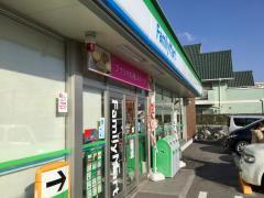 ファミリーマート 大竹駅前店
