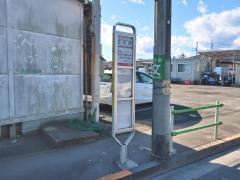 「五中南」バス停留所