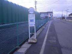 「朝陽小学校南」バス停留所