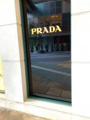 PRADA 広島そごう店