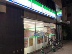 ファミリーマート 早稲田大学南門店