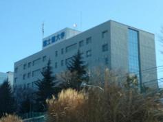 国士舘大学多摩キャンパス