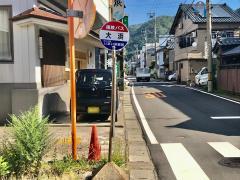 「大浜」バス停留所