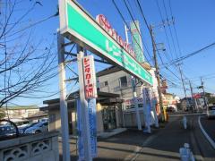 トヨタレンタリース横浜茅ヶ崎店
