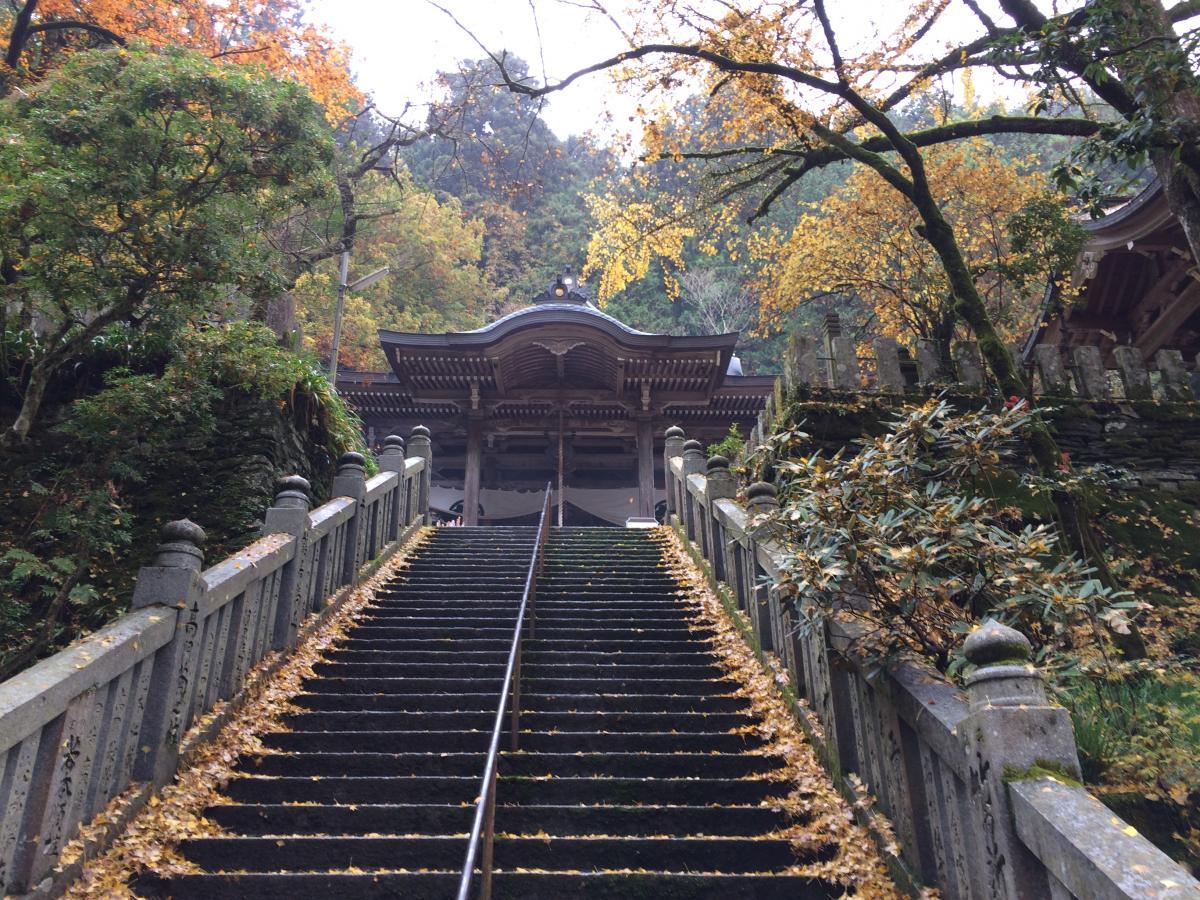 第44番札所 大宝寺 本堂への階段