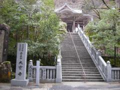 大宝寺(第44番札所)