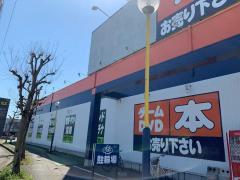 ブックオフ 富山黒瀬店