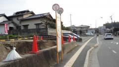 「山田二丁目」バス停留所