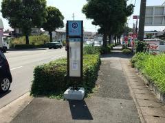 「北花立・県畜産会館前」バス停留所