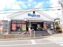 ライトオン 京都岩倉店