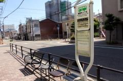 「播磨町三丁目」バス停留所
