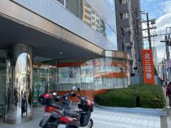 丸三証券(株) 川西支店
