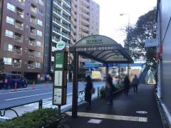 「市ケ谷富久町」バス停留所