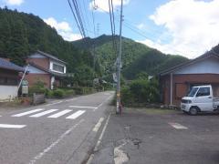 「洞戸尾倉」バス停留所