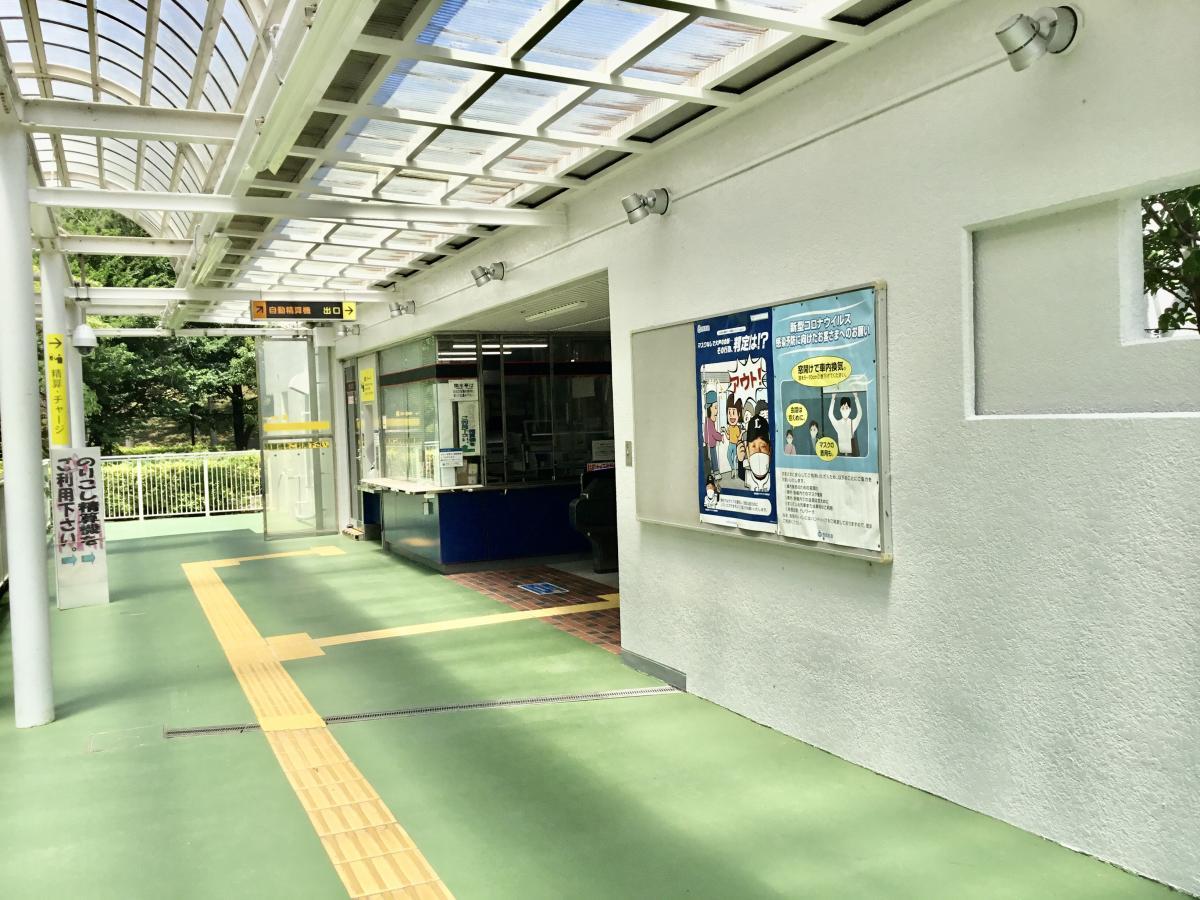 西武園ゆうえんち駅ホーム