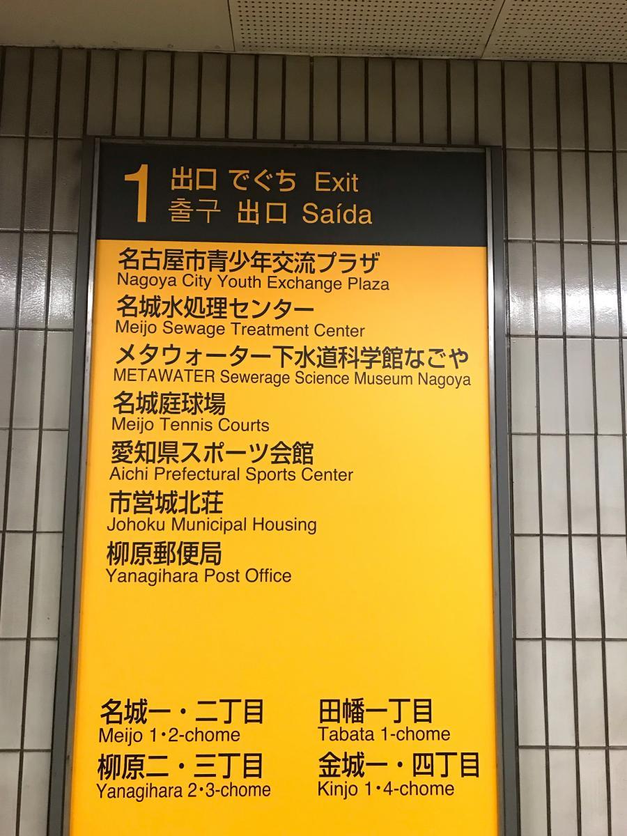 市 天気 予報 名古屋 25 日間