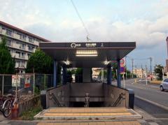 名城公園駅