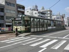 広電本社前駅