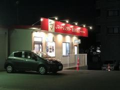 Jネットレンタカー豊田美里店