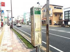 「秋津入口」バス停留所