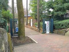板橋区立赤塚植物園