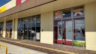 ペットショップ犬の家 京都精華店