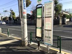 「新小平駅前」バス停留所