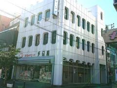 木更津多田屋東店