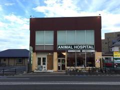 原町動物病院