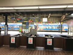 JR松山駅前駅
