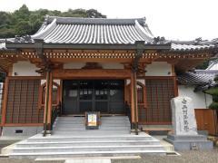 観音寺(さつき寺)