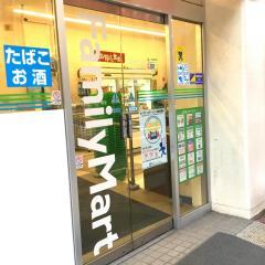 ファミリーマート 札幌北3条西2丁目店