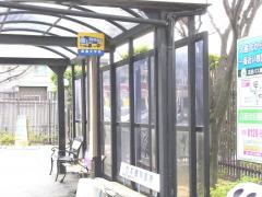「産業大学前」バス停留所