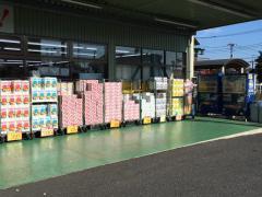 ジャパン 川口西新井宿店