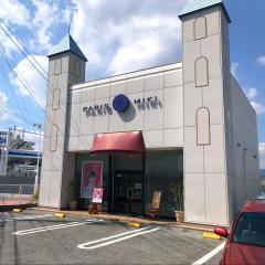 メガネの三城 南国店