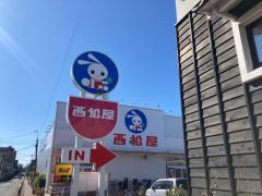 西松屋 練馬中村店